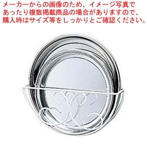 【まとめ買い10個セット品】 EBM コーティング 丸盆ラック カベ掛式