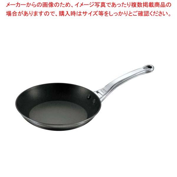デバイヤー アフィニティ ノンスティックフライパン 3718-20cm【 フライパン 業務用 】