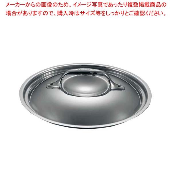 【まとめ買い10個セット品】 デバイヤー アフィニティ 鍋蓋 3709-24cm【 IH・ガス兼用鍋 】