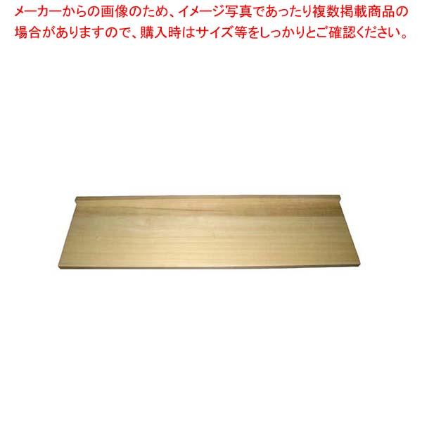 【まとめ買い10個セット品】 そば切まな板 L型(5000770)【 まな板 カッティングボード 業務用 業務用まな板 】