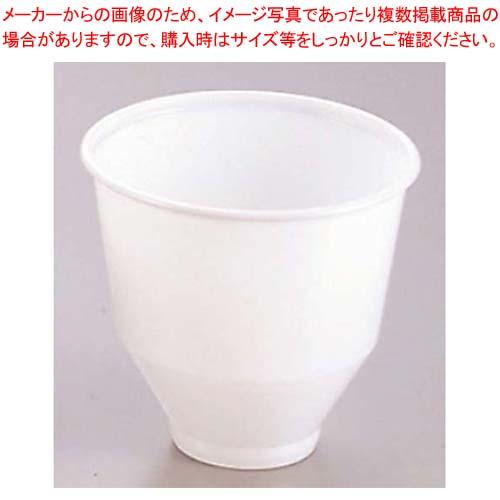 【まとめ買い10個セット品】 カップホルダー用 使い捨てインサートカップ(2800枚入)【 厨房消耗品 】