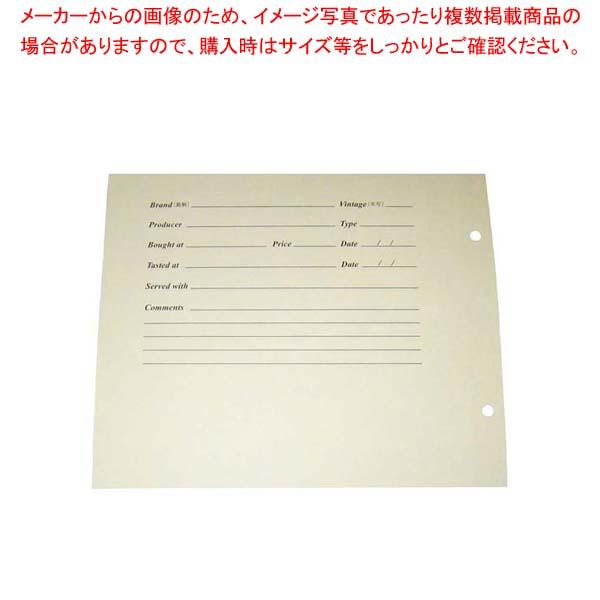 【まとめ買い10個セット品】 ワインラベルコレクション(10枚入り)