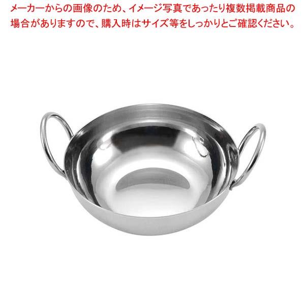 【まとめ買い10個セット品】 ミニ ステンレス ココット S BD45 φ133×H41
