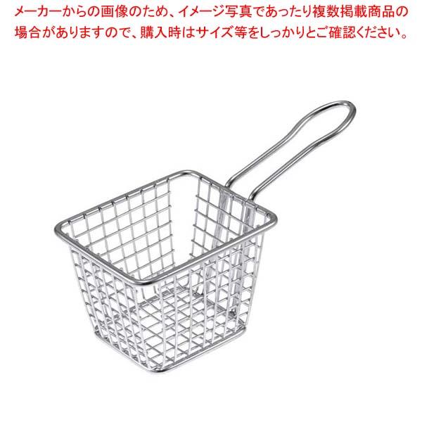 【まとめ買い10個セット品】 ミニ ステンレス フライバスケット レクタン FRYT433【 ビュッフェ・宴会 】