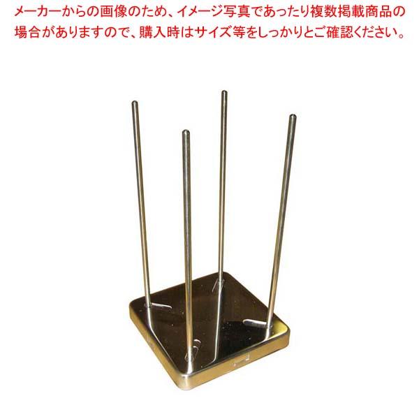 【まとめ買い10個セット品】 リッドホルダー