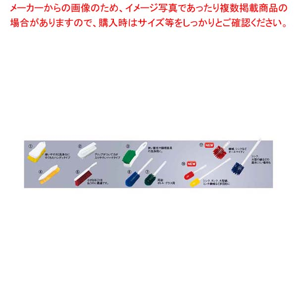 【まとめ買い10個セット品】 カーライル ミキサーブラシ M イエロー 40004-04【 清掃・衛生用品 】