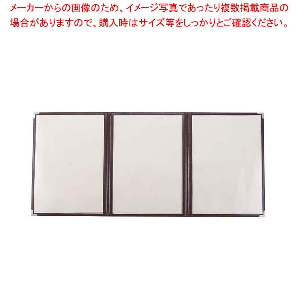 【まとめ買い10個セット品】 クイックメニューブック A4サイズ QM-4 6ページ ブラウン 36019【 メニュー・卓上サイン 】