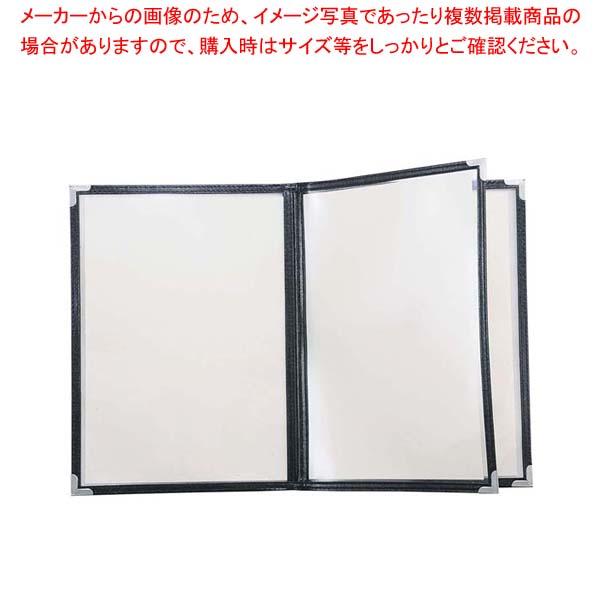 【まとめ買い10個セット品】 クイックメニューブック B5サイズ QM-50 8ページ ブラック 32584【 メニュー・卓上サイン 】