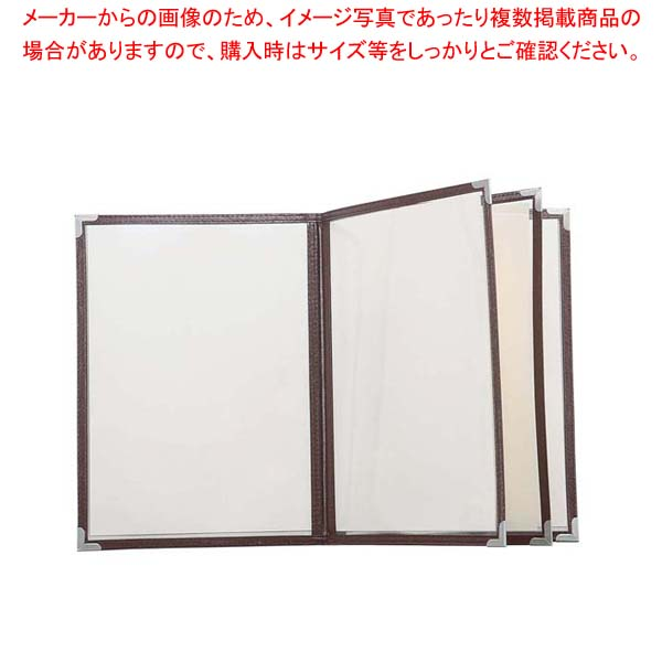 【まとめ買い10個セット品】 クイックメニューブック B5サイズ QM-50 8ページ ブラウン 32584【 メニュー・卓上サイン 】