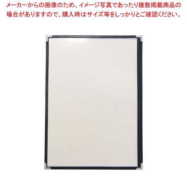 【まとめ買い10個セット品】 クイックメニューブック QM-200 4ページ ブラック 【 メニューブック メニュー表 業務用 】