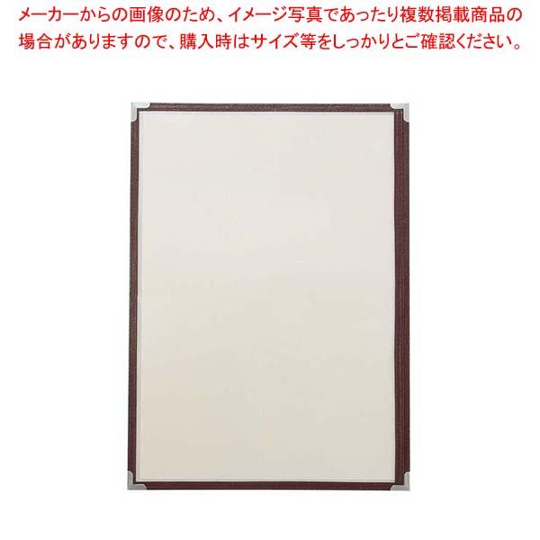 【まとめ買い10個セット品】 クイックメニューブック QM-200 4ページ ブラウン 【 メニューブック メニュー表 業務用 】
