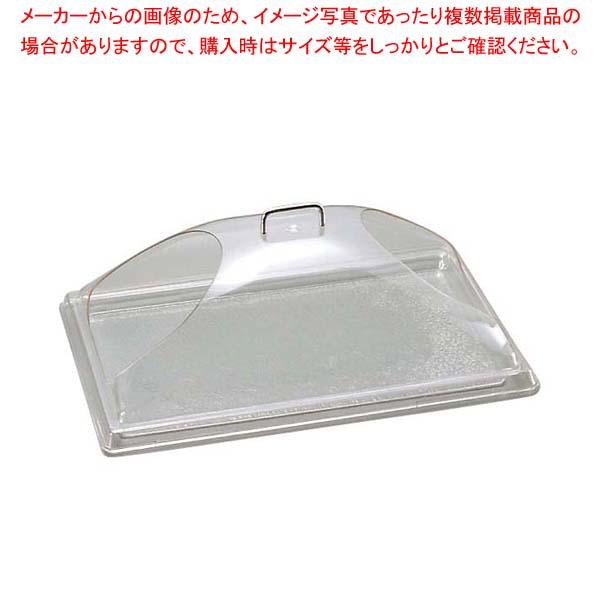 キャンブロ ディスプレイカバー ツーエンドカット DD1220BECW【 ディスプレイ用品 】