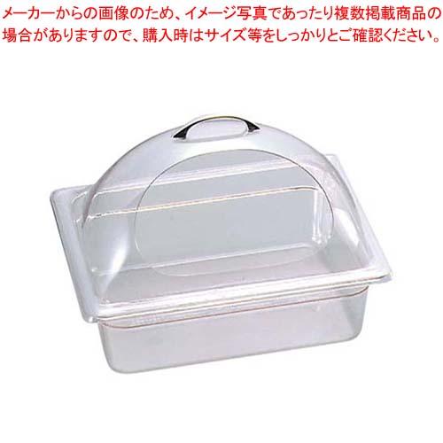 キャルミル サイドカットカバー 1012 324-10【 ディスプレイ用品 】
