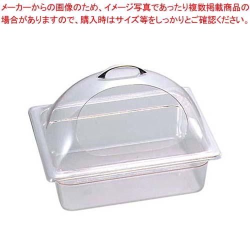 キャルミル サイドカットカバー 1318 324-13【 ディスプレイ用品 】