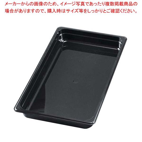 【まとめ買い10個セット品】 キャンブロ フードパン 1/1-65mm 12CW(110)ブラック【 ストックポット・保存容器 】