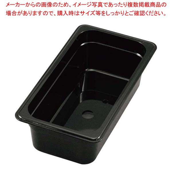 【まとめ買い10個セット品】 キャンブロ フードパン 1/3-100mm 34CW(110)ブラック【 ストックポット・保存容器 】