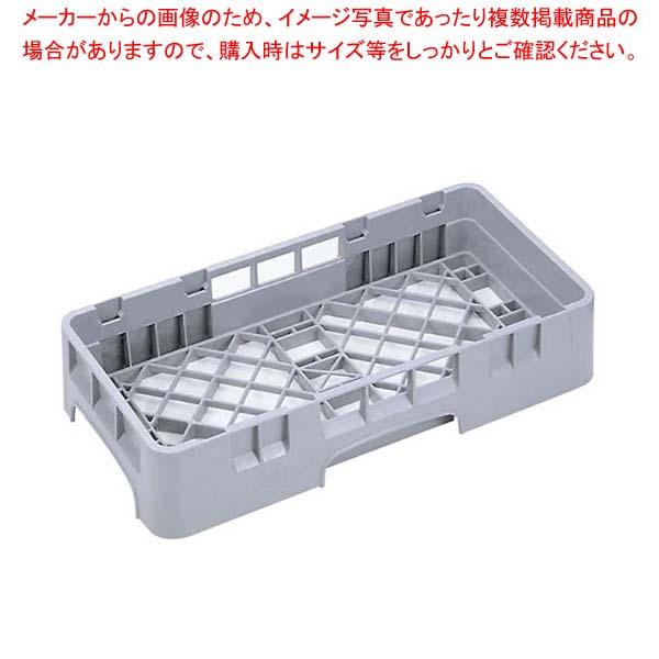 【まとめ買い10個セット品】 キャンブロ ベース兼オープンラック ハーフ HBR258(151)ソフトグレー