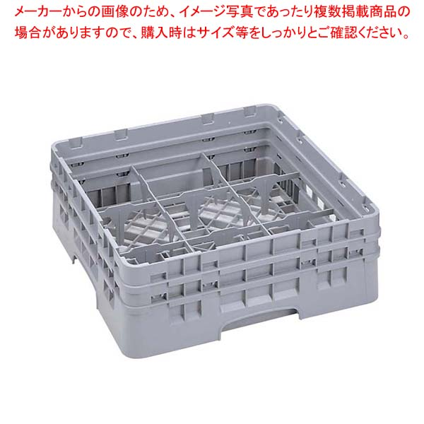 【まとめ買い10個セット品】 キャンブロ カムラック フル グラス用 9G918 ネイビーブルー sale