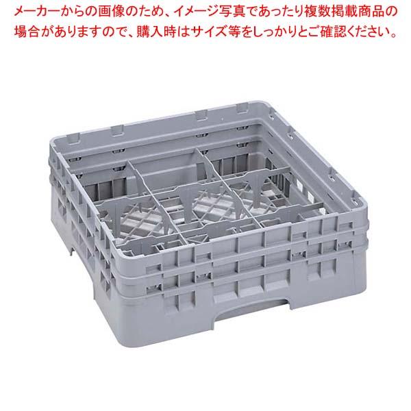 【まとめ買い10個セット品】 キャンブロ カムラック フル グラス用 9G1034 ソフトグレー sale