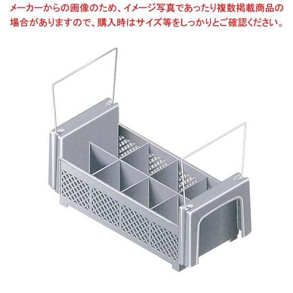 【まとめ買い10個セット品】 キャンブロ フラットウェアバスケット 8コンパーチメント 8FB434 ソフトグレー【 バスボックス・洗浄ラック 】