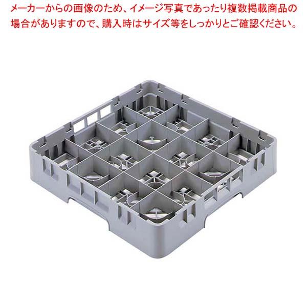 【まとめ買い10個セット品】 キャンブロ カムラック フル カップ用 20C258(151)【 バスボックス・洗浄ラック 】