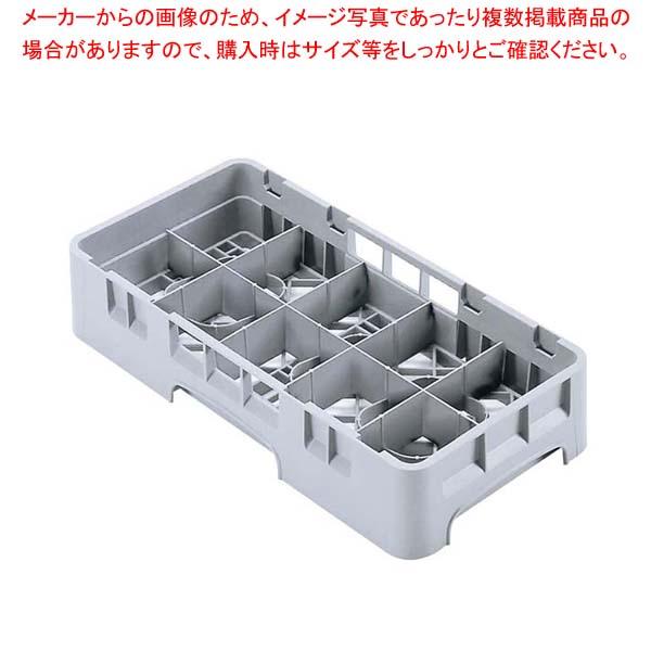 【まとめ買い10個セット品】 キャンブロ カップラック ハーフ 8HC258 ソフトグレー