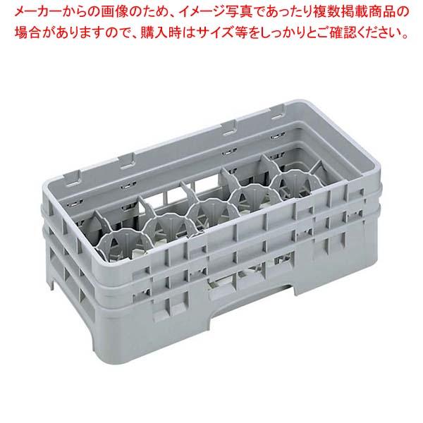 【まとめ買い10個セット品】 キャンブロ カムラック ハーフ グラス用 17HG918 ソフトグレー