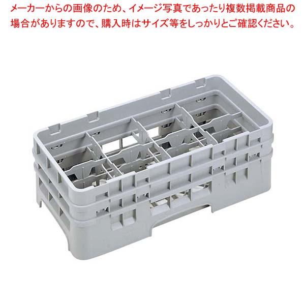 【まとめ買い10個セット品】 キャンブロ カムラック ハーフ ステム用 8HS958 ソフトグレー sale