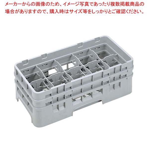 【まとめ買い10個セット品】 キャンブロ カムラック ハーフ ステム用 10HS638 ソフトグレー