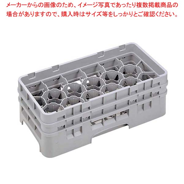 【まとめ買い10個セット品】 キャンブロ カムラック ハーフ ステム用 17HS434 クランベリー