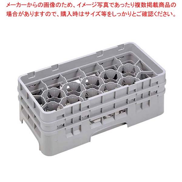 【まとめ買い10個セット品】 キャンブロ カムラック ハーフ ステム用 17HS800 ブラウン sale