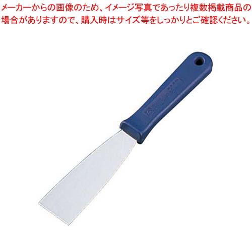 【まとめ買い10個セット品】 TH クリーニングスパチュラ 68655 4cm【 ターナー 】 【 バレンタイン 手作り 】
