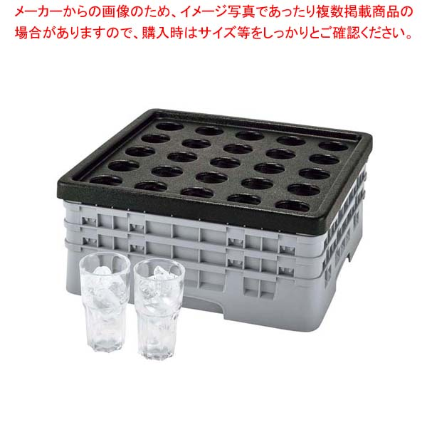 【まとめ買い10個セット品】 キャンブロ グラスラック用グラスフィラー 25SWGF(110)【 バスボックス・洗浄ラック 】