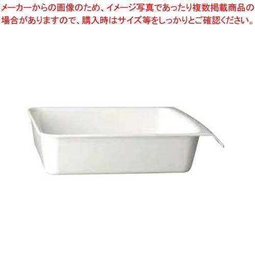 【まとめ買い10個セット品】 カスケード メラミンボール 83961 GN2/4対応