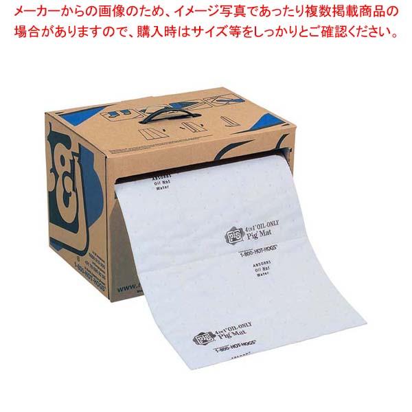 【まとめ買い10個セット品】 油専用フォーインワンピグマット MAT484A【 清掃・衛生用品 】