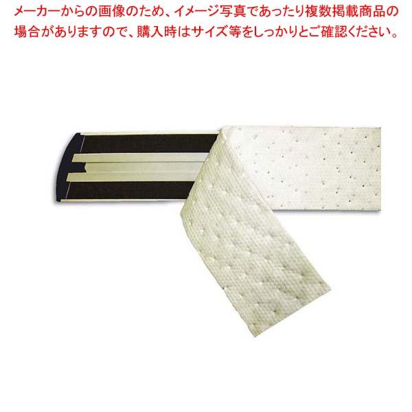 【まとめ買い10個セット品】 油専用モップパッド(24枚入)RFL631C【 清掃・衛生用品 】