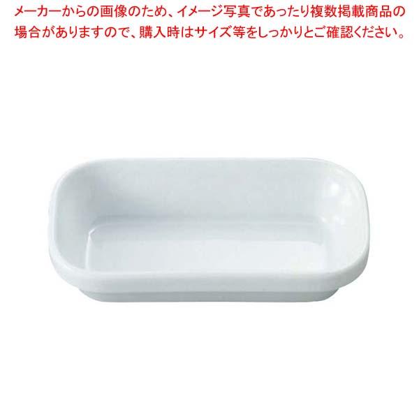 【まとめ買い10個セット品】 アピルコ ラディッシュプレート RV A22 00【 オーブンウェア 】