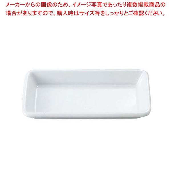 【まとめ買い10個セット品】 アピルコ ラディッシュプレート RV A06 00【 オーブンウェア 】