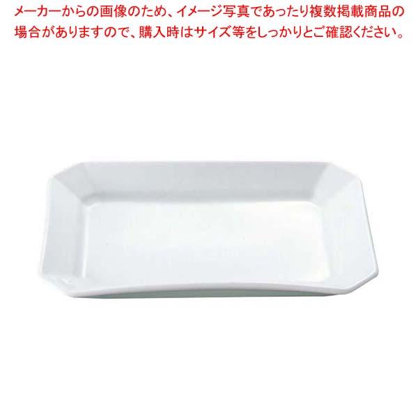 【まとめ買い10個セット品】 アピルコ 八角プレート POCT 8