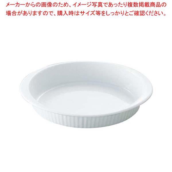 【まとめ買い10個セット品】 アピルコ オーバルローストパン PPLI OV5 292×191【 オーブンウェア 】