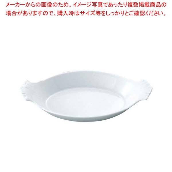 【まとめ買い10個セット品】 アピルコ オーバル耳付ディッシュ POOR15 1710ml