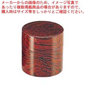【まとめ買い10個セット品】 ABS ケヤキ木目 切立 茶筒 5-1244-28【 カフェ・サービス用品・トレー 】