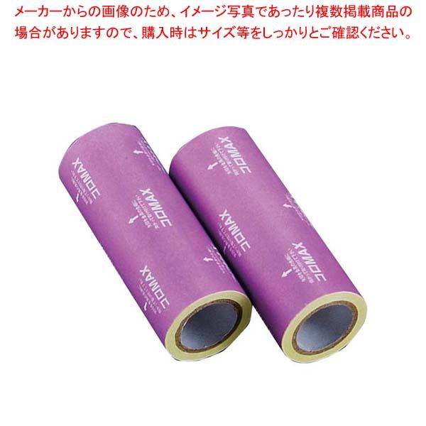 【まとめ買い10個セット品】 コロMAXテープ CR-201DX(20巻)
