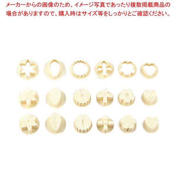 【まとめ買い10個セット品】 TH スタンプ付 クッキー抜 18pcs 36093