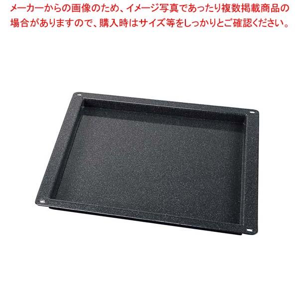 【まとめ買い10個セット品】 エナメルトレイ 2/3 H40