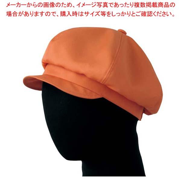 【まとめ買い10個セット品】 キャスケット JW4659-3 オレンジ