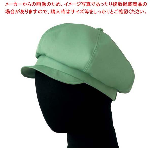 【まとめ買い10個セット品】 キャスケット JW4659-4 グリーン【 ユニフォーム 】