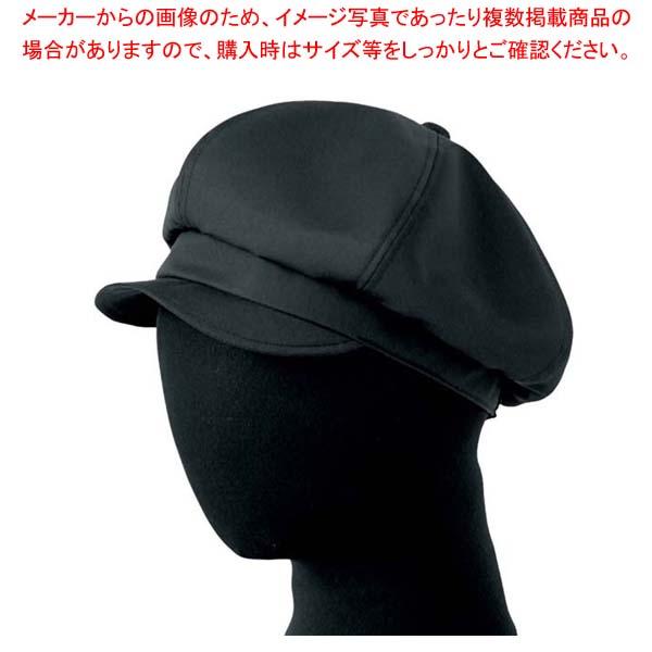 【まとめ買い10個セット品】 キャスケット JW4659-9 ブラック