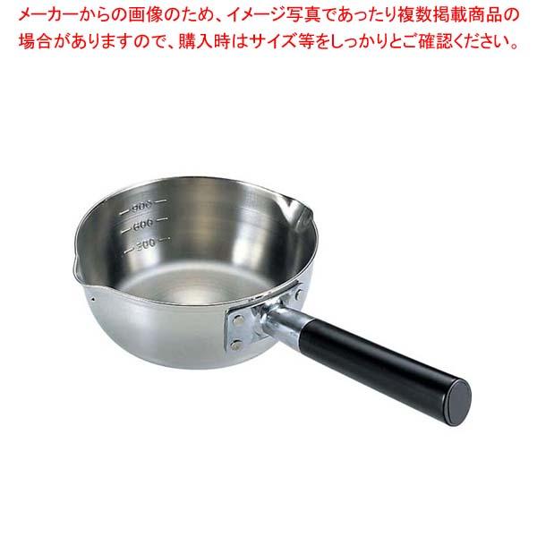 【まとめ買い10個セット品】 プロ仕様 三層鋼 行平鍋(目盛付)YK-253 20cm