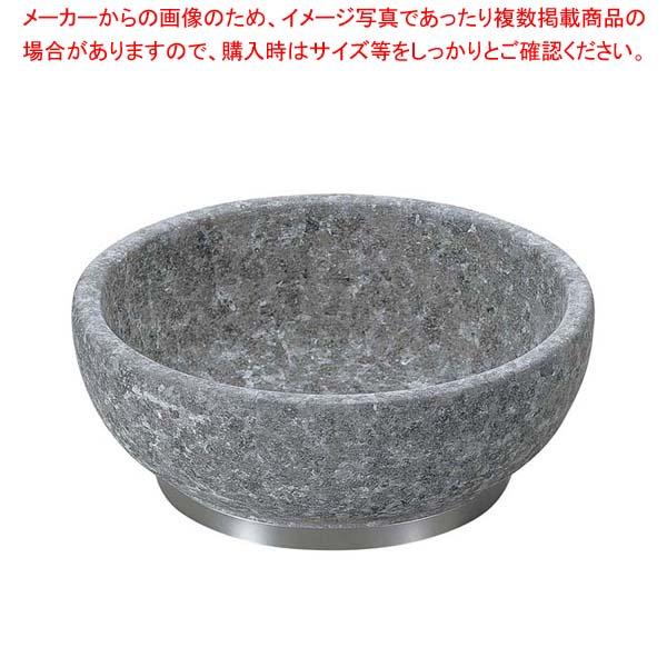 【まとめ買い10個セット品】 長水 遠赤 石焼ビビンバ 補強下リング付 15cm